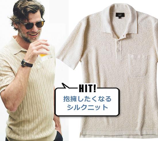 ダンヒル ポロシャツ2