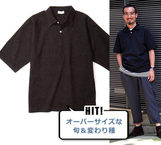 アンルート ポロシャツ2