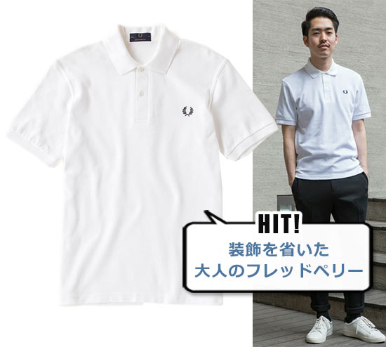 フレッドペリー ポロシャツ2