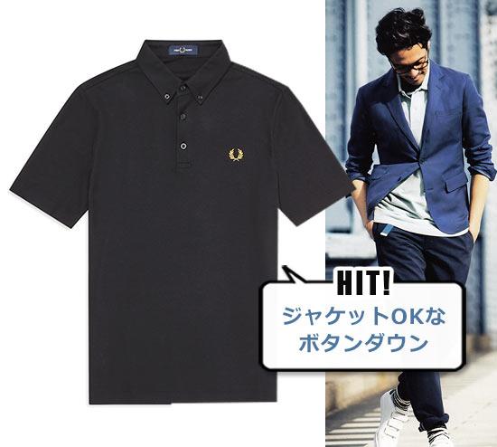 フレッドペリー ポロシャツ3