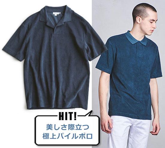 サンスペル ポロシャツ2