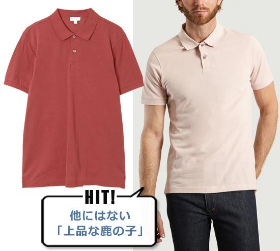 サンスペル ポロシャツ3