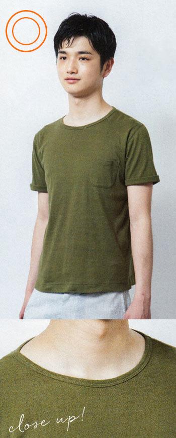 色白 Tシャツ