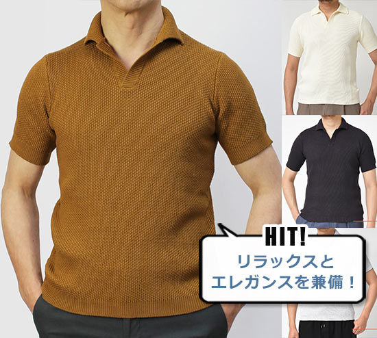 ザノーネ ポロシャツ2
