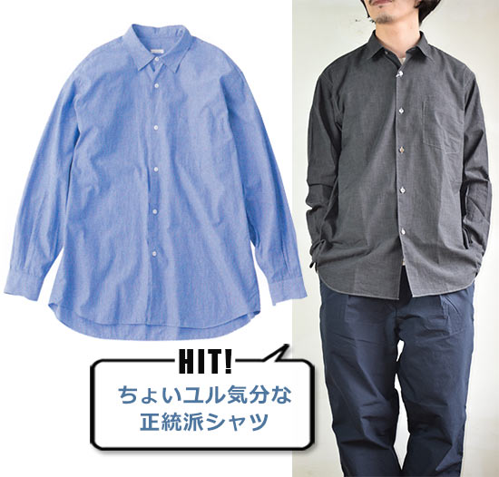 コモリ シャツ2