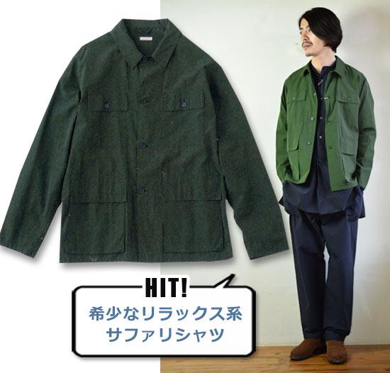 コモリ シャツ3