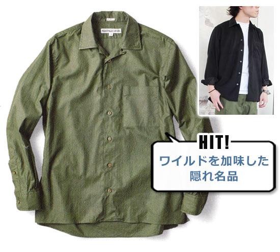 インディビジュアライズドシャツ3
