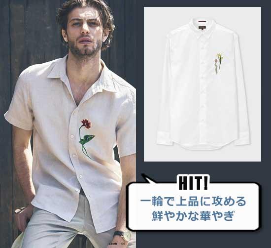 ポールスミス・コレクション シャツ2