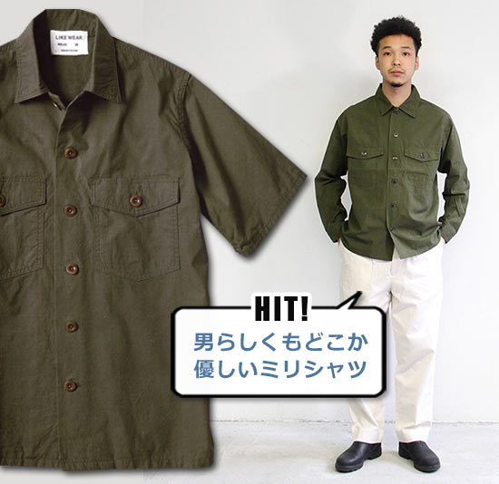 ヤエカ シャツ3