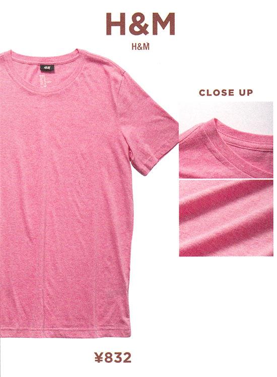 安いTシャツ