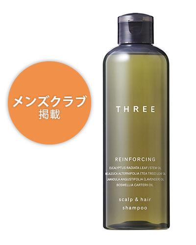 three1skarupu